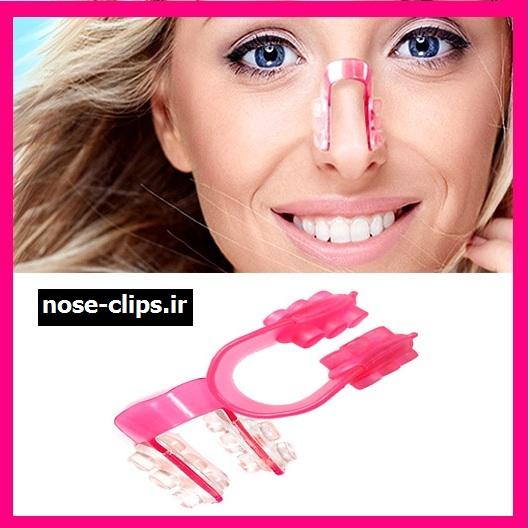 گیره کوچک کننده بینی نوزآپ Nose Up با ضمانت